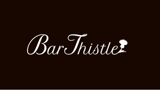 名古屋・伏見にある隠れ家バー「Bar Thistle(バーシスル)」